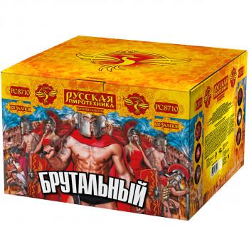 Батарея салютов Брутальный РС8710